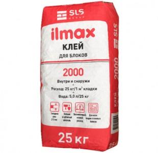 «Ilmax 2000»