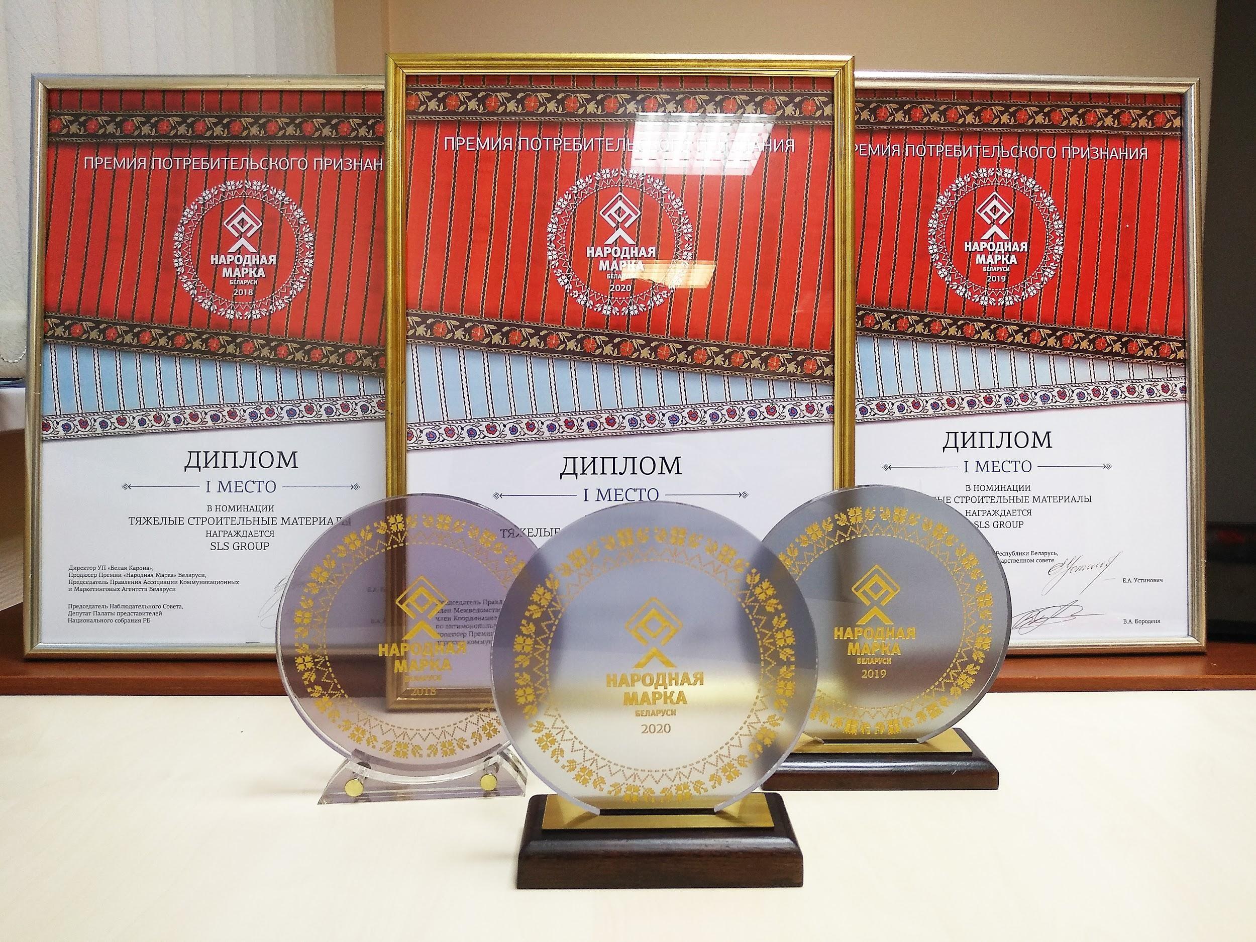 narod-marka-winner