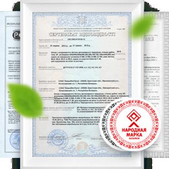 Сертификаты и материалы<br>для проектирования
