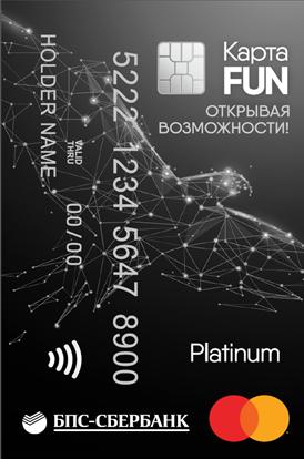 fun-platinum