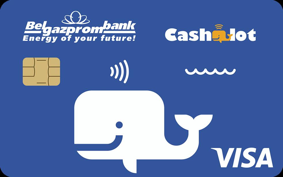 Cash-a-lot